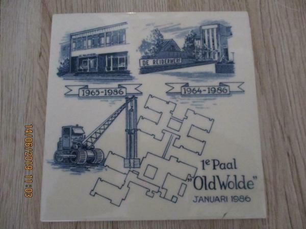 Antieke tegel, de molenhorn 1965 - 1986 en de reiderwerf