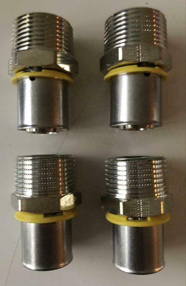 Uponor MLC-G GAS plus perskoppeling recht 20 x 3/4 (4 Stuks)