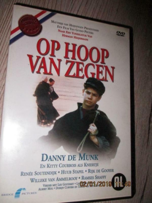 13 klassieke Nederlandse speelfilms jaren 70